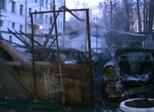 Пожар в центре Москвы уничтожил автомобили на 150 млн рублей