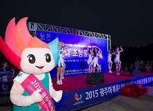 Универсиада 2015 в Южной Корее: Расписание соревнований