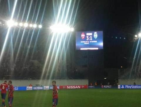 ЦСКА обыграл «Спортинг» со счетом 3:1 и вышел в групповой турнир Лиги чемпионов